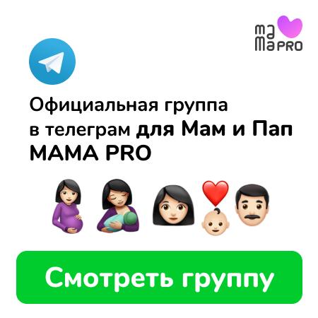 Телеграм-группа MAMA PRO